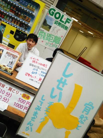 KCSセンター高松店