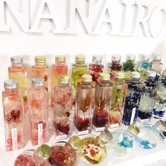 Atrier Nanairo
