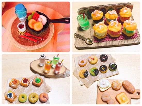 maron-bakery